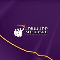 Logo 4) Լուսավոր Հայաստան