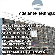 Logo 17) Adelante Tellingud Oü