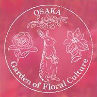 Logo 3) 大阪府立花の文化園