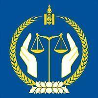 Logo 7) Шүүхийн Ерөнхий Зөвлөл