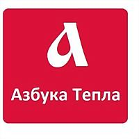 Logo 5) Азбука Тепла