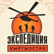 Logo 14) Экспедиция
