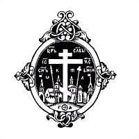 Logo 37) Церковная Лавка Исмарагдъ