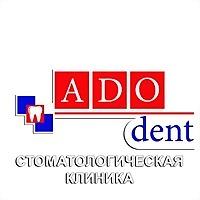 Logo 4) Стоматология Ado Dent
