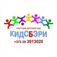 Logo 34) Кидсбэри
