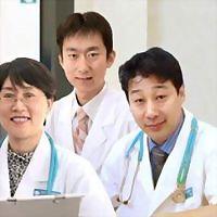 Logo 41) Wu Stem Cells Medical Center
