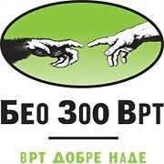 Logo 3) Zoološki Vrt Grada Beograda