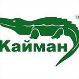 Logo 3) Производственная Группа