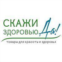 Logo 2) Одо