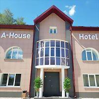 Logo 15) A-House Hotel