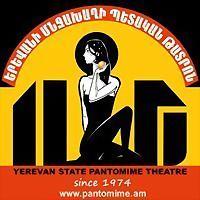 Logo 8) Երևանի Մնջախաղի Պետական Թատրոն | Yerevan State Pantomime Theatre