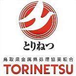 Logo 29) 鳥取県金属熱処理協業組合
