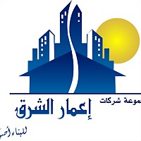 Logo 34) اعمار الشرق