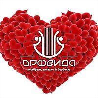 Logo 52) Ресторант