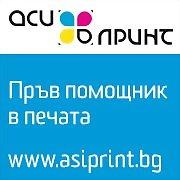 Logo 22) Печатница Асипринт