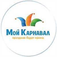 Logo 11) Интернет-Магазин