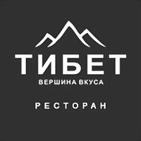 Logo 6) Ресторан Тибет