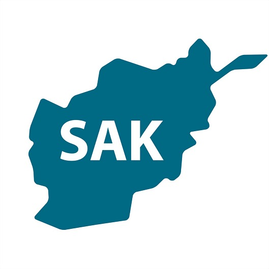 Logo 40) Svenska Afghanistankommittén