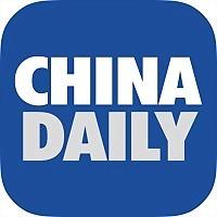Logo 25) China Daily
