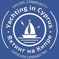 Logo 14) Яхтинг На Кипре