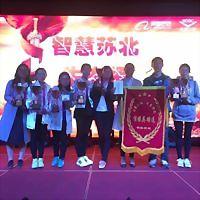 Logo 56) Yangzhou Chenhong Plastic And Rubber Products Co., Ltd.