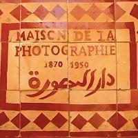 Logo 5) Maison De La Photographie