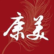 Logo 9) Kangmei Massage