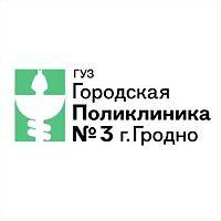 Logo 10) Гуз