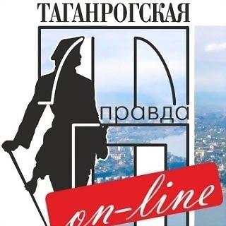 Logo 41) Таганрогская Правда