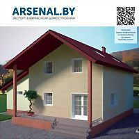 Logo 5) Arsenal.by