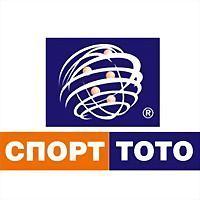 Logo 2) Български Спортен Тотализатор