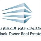 Logo 18) Clock Tower Real Estate