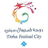 Logo 29) Doha Festival City