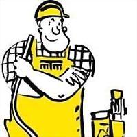 Logo 43) Mtm-Baustoffe Gmbh