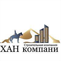 Logo 7) Khan Company