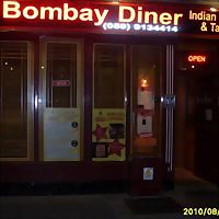 Logo 101) Bombay Diner