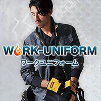 Logo 21) 作業服・作業着のネット通販 ワークユニフォーム