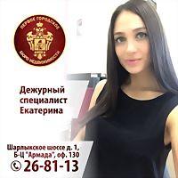 Logo 76) 1Gbn.nedvizhimost.orenurg