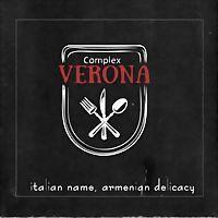 Logo 8) Verona  Վերոնա