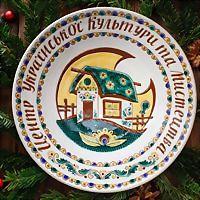 Logo 11) The Centre Of Ukrainian Culture And Arts Llc
