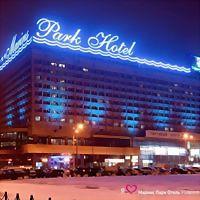 Logo 9) Маринс Парк Отель Нижний Новгород