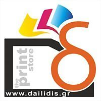 Logo 6) Εκτυπώσεις Δαϊλίδη