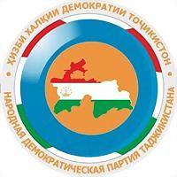 Logo 7) Ҳизби Халқии Демократии Тоҷикистон Н. Сино