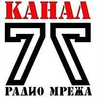 Logo 5) Радио Мрежа Канал 77