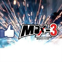 Logo 7) Max-3 Welding Machines