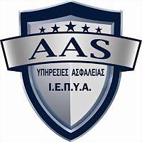Logo 34) Aas Υπηρεσίες Ασφαλείας Ιεπυα
