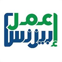 Logo 33) إعمل بيزنس