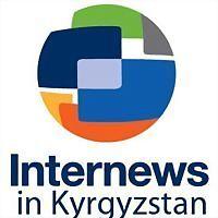 Logo 8) Internews In Kyrgyzstan