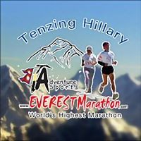 Logo 30) Tenzing Hillary Everest Marathon