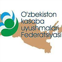 Logo 3) Федерация Профсоюзов Узбекистана